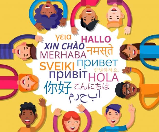 International Mother Language Day 2021: Its History, Significance & theme for International Mother Language Day 2021