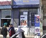 12 मिनट में 30 किलो सोने की लूट, 35 घंटे में भी नहीं पता लुटेरों का रूट Ludhiana News