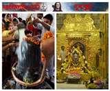 Mahashivratri Puja Shubh Muhurat: इस बार महाशिवरात्रि पर बन रहा है दुर्लभ संयोग, जानें क्या है शिव आराधना का मुहूर्त