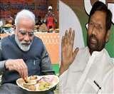 Taste of Bihar: लिट्टी-चोखा के मुरीद हुए पीएम मोदी तो बिहारी नेताओं ने दी बधाई, यूजर्स बोले- जय बिहार