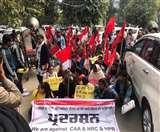 CAA और NRC के खिलाफ डीसी दफ्तर के बाहर किया प्रदर्शन Jalandhar news