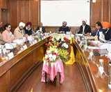 Punjab Cabinet meeting: प्रॉपर्टी खरीदना महंगा, अब ज्यादा देनी होगी रजिस्ट्रेशन फीस