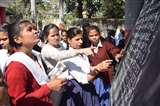 UP Board Exam 2020 : हिंदी की परीक्षा न देने वाले हाईस्कूल के परीक्षार्थी माने जाएंगे फेल