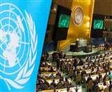 सदस्य देशों के यूएन का बकाया भुगतान नहीं करने से भारत चिंतित