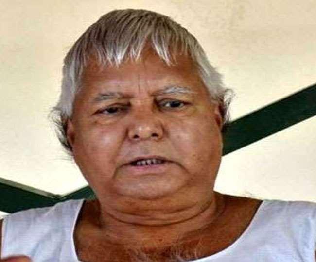 LIVE Lalu Yadav Bail, Lalu Yadav News: राजद सुप्रीमो लालू प्रसाद यादव आज जेल से बाहर आ सकते हैं।