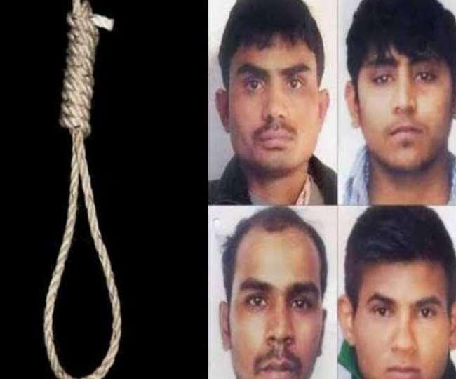 Nirbhaya Case: दोषियों को फांसी देने का रास्ता साफ, ट्रायल कोर्ट और SC ने खारिज की याचिकाएं