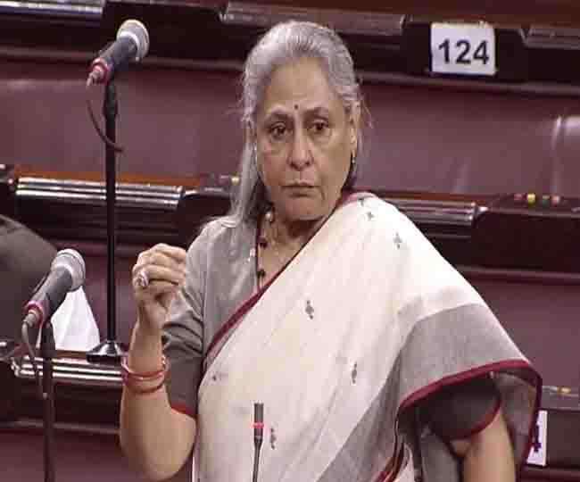 राज्यसभा में बोलते हुए सपा सांसद जया बच्चन
