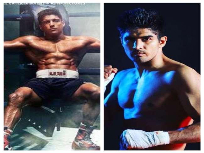 Boxer Vijender Kumar praised the teaser of Farhan Akhtar upcoming film 'Toofaan'. photo source @instagram