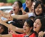 BSEB, Bihar Board 10th Result 2020: टॉप 2 में छात्रा ने कब्जा जमाया, जानें कैसा रहा लड़कियों का प्रदर्शन