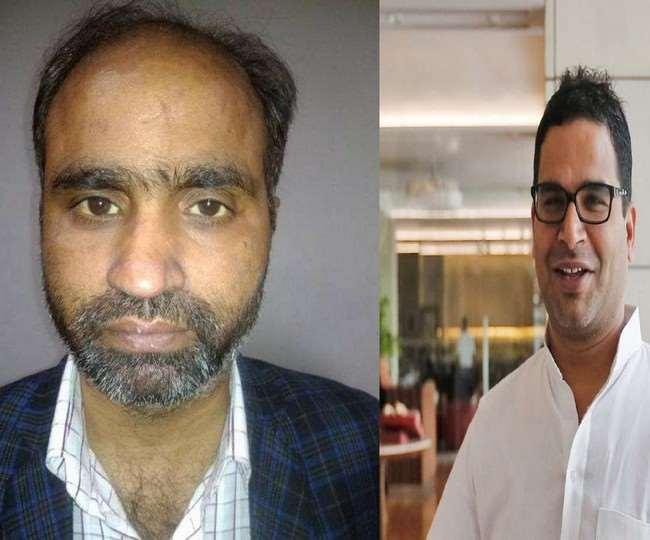 कांग्रेस नेताओं से ठगी करने वाले गौरव शर्मा उर्फ गोरा व प्रशांत किशाेर। (फाइल फाेटाे)