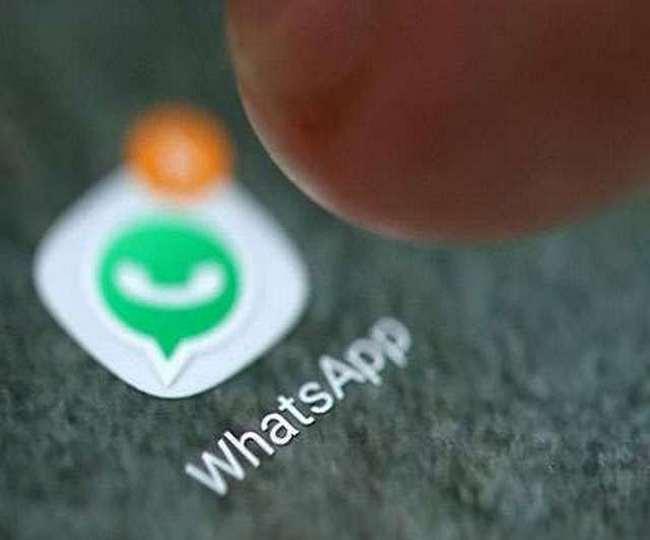 सरकार का Whatsapp पर नई प्राइवेसी पॉलिसी वापस लेने का दबाव। (फोटो: दैनिक जागरण)