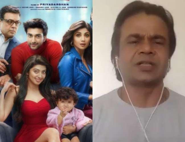 Rajpal Yadav and Hungama 2 poster. Photo- Instagram