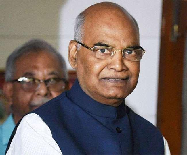 राष्ट्रपति रामनाथ कोविंद का मोतियाबिंद का आर्मी अस्पताल में हुआ सफल ऑपरेशन, हॉस्पिटल से किए गए डिस्चार्ज