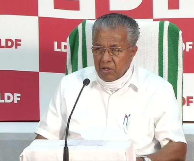 केरल: अगले पांच सालों में 20 लाख नौकरियों का होगा सृजन, विजयन सरकार का है मिशन