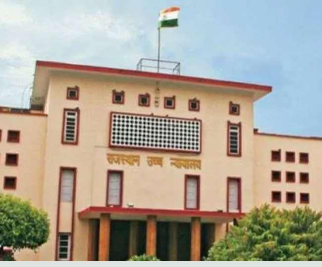 मेहंदीपुर बालाजी मंदिर अधिग्रहण के नोटिस पर राजस्थान हाईकोर्ट ने लगाई रोक। फाइल फोटो