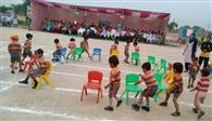 माया देवी स्कूल में नौनिहालों ने खेलों में दिखाए जौहर