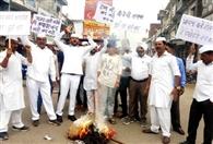 टोल प्लाजा के खिलाफ कांग्रेस सेवा दल ने निकाली रोष रैली
