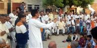 कांग्रेस सरकार बनने पर मिलेगी 5000 रुपये महीना पेंशन: प्रो. ढुल
