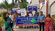 मतदान को लेकर निकाली जागरूकता रैली