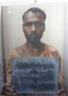 भाजपा नेत्री और उनके बेटे की हत्या का आरोपित कैदी फरार