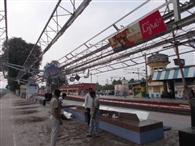 जीएम के दौरे को ले दूल्हन की तरह सजने लगा है कोडरमा रेलवे स्टेशन
