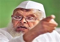 गृहमंत्री की सोच संविधान के विरुद्ध : मदनी