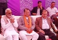भाजपा ने रीना के गांव शाया में की आखिरी चुनावी जनसभा