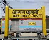 शर्मनाक: हरिद्वार जा रहे विदेशी पर्यटक से कैंट रेलवे स्टेशन पर लूटा आइ फोन Agra News