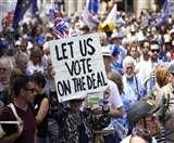 Anti Brexit Protest in London: ब्रेक्जिट के विरोध में लाखों लोग सड़कों पर, दोबारा जनमत की मांग