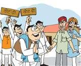 कैंट सीट पर उपचुनाव के लिए प्रचार थमा, अब घर-घर जाकर वोट मागेंगे प्रत्याशी Lucknow News