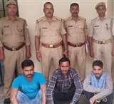 नरसंहार के तीन आरोपित मध्य प्रदेश की सीमा से गिरफ्तार, तीनों पर दस-दस हजार रुपये का घोषित है इनाम Sonbhadra news