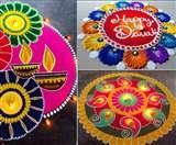 Diwali 2019 Rangoli Designs: इस दिवाली बनाएं ये खूबसूरत रंगोली, देखते ही रह जाएंगे लोग!