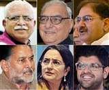 Haryana Assembly Election 2019 Hot Seat इन पर लगीं सबकी निगाहें, जानें कहां-कहां है हॉट मुकाबला