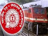 त्योहार पर घर आना है तो कानपुर से गुजरने वाली ये नौ स्पेशल ट्रेनें बन सकतीं आपकी हमसफर Kanpur News
