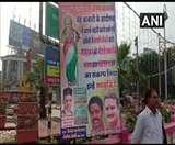 सावरकर को भारत रत्न देने पर सियासत तेज, कांग्रेस ने पोस्टर लगा BJP के खिलाफ लिखी ये बात