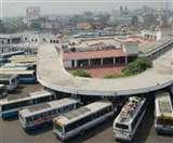 लखनऊ के जानकीपुरम बस स्टेशन से जल्द शुरू होगा संचालन, प्रदूषण भी होगा कम Lucknow News