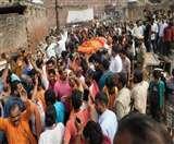 Kamlesh Tiwari Murder Case: कड़ी सुरक्षा व्यवस्था के बीच हुआ कमलेश तिवारी का अंतिम संस्कार Sitapur News