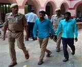 टेरर फंडिंग : सात दिन एटीएस की कस्टडी रिमांड में रहेंगे फहीम व सिराजुद्दीन Lakhimpur News