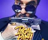 Pagalpanti Trailer: पागलपंती करने को तैयार हैं जॉन और इलियाना, पोस्टर के बाद अब रिलीज़ होगा ट्रेलर