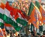 राजस्थान की दो विधानसभा सीटों पर चुनाव प्रचार समाप्त, मतदान 21 अक्टूबर को होगा