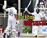 Ind vs SA: 87 साल में पहली बार हुआ ऐसा, रोहित शर्मा और मयंक अग्रवाल ने रचा इतिहास