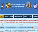 RRB Group D 2019 Exam Dates: रेलवे परीक्षा की तारीख का जल्द होगा एलान