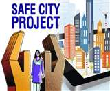 लखनऊ की झोली में आई सेफ सिटी परियोजना, सुरक्षा पर खर्च होंगे 194.55 करोड़ Lucknow News