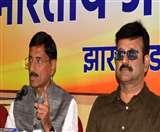 MP संजय सेठ ने JMM की बदलाव रैली पर कसा तंज, 5000 क्षमता वाले मैदान में जुटा ली 3 लाख की भीड़ Political Updates