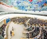 संयुक्त राष्ट्र में तंगी का असर, अब शनिवार व रविवार को बंद रहेगा यूएन मुख्यालय