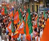 Maharashtra Election 2019: यूपी के भाजपाइयों ने मुंबई में बहाया पसीना, पूर्व राज्यपाल ने कराया जलपान