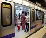 मेट्रो ट्रेन के कंपन से घरों में आई दरार, हाई कोर्ट ने दिल्ली सरकार-DMRC से मांगा जवाब