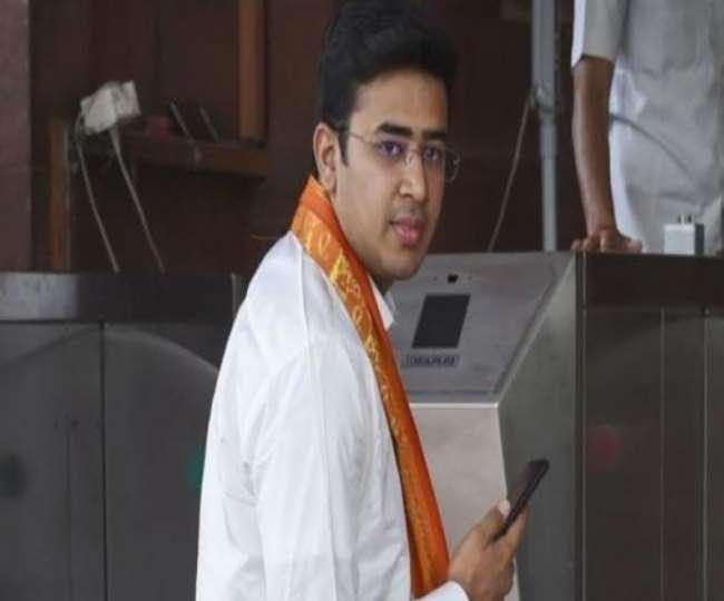 BJP MP Tejasvi Surya took charge of BJYM