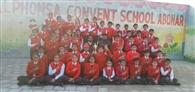 योग में सेंट अलफोंसा कॉन्वेंट स्कूल ने मारी बाजी
