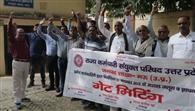 आउटसोर्सिंग कर्मियों के समायोजन तक आंदोलन